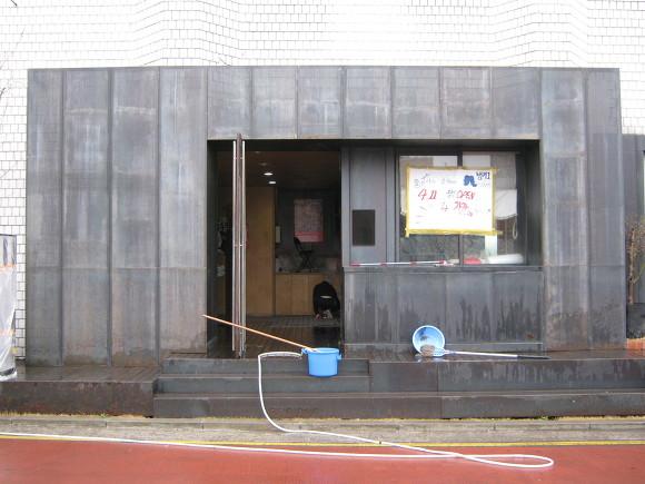 나꼼수 오프라인 카페 벙커1 4월11일 선거일 아침 모습