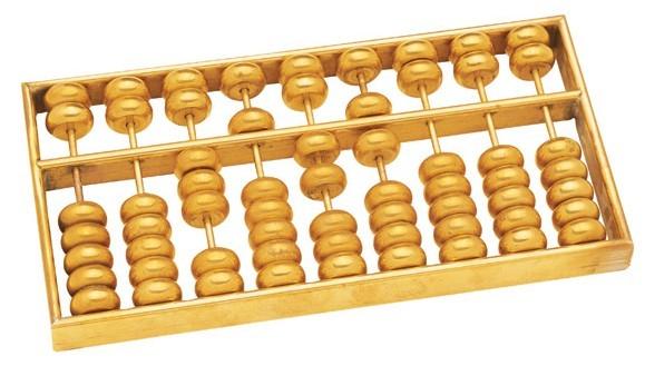 주판(籌板 혹은 珠板)은 언제부터 사용되었는가?