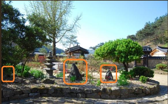 청송 송소고택정원