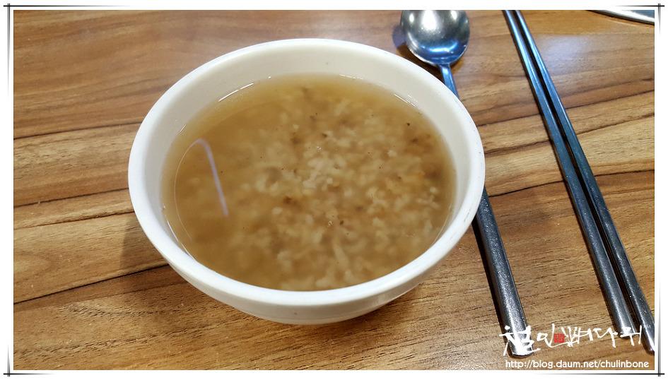 [울산식당] 따꿍식당-백반.아침식사(삼산동)