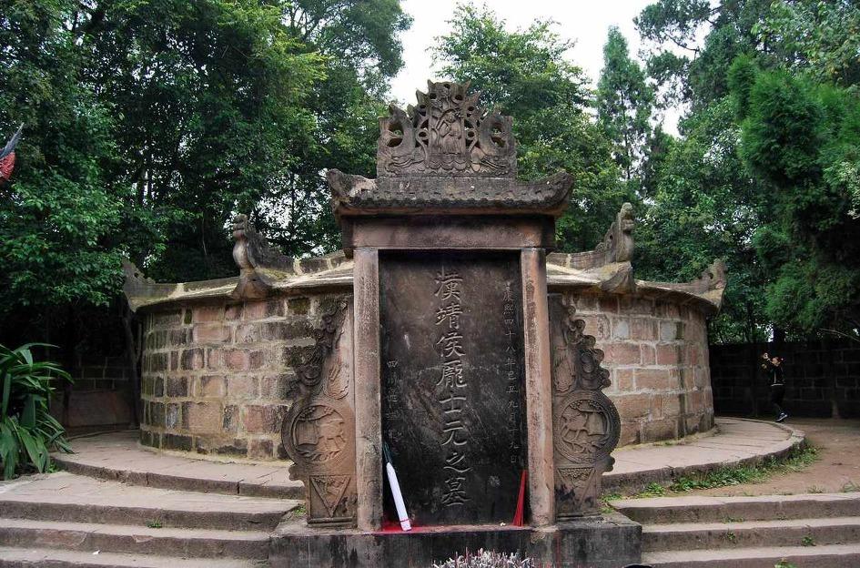 혈묘(血墓): 삼국시대 방통(龐統)의 묘