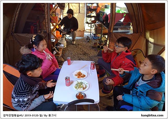 [오집이캠#5][2019-0120-일] 짜장면 sv 삼겹살